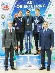 Открытие первого студенческого Чемпионата мира по спортивному ориентированию на лыжах, Фото: 33