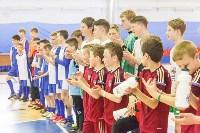 XI чемпионата по футболу «Будущее зависит от тебя», Фото: 74