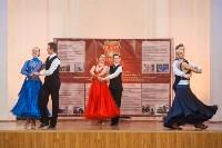В колонном зале Дома дворянского собрания в Туле прошел областной кадетский бал, Фото: 78