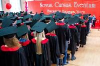 Вручение дипломов магистрам ТулГУ, Фото: 216