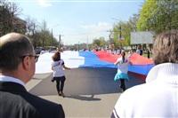 Тульская Федерация профсоюзов провела митинг и первомайское шествие. 1.05.2014, Фото: 77