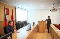В Туле обсудили проект благоустройства набережной реки Упы, Фото: 6