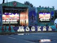 Закрытие Дней Москвы, Фото: 5