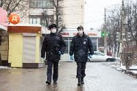Полицейские проверяют, как туляки соблюдают ограничения карантина , Фото: 41