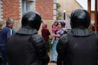 В Плеханово начали сносить дома в цыганском таборе, Фото: 46