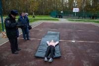 Соревнование сотрудников внутренних дел РФ, Фото: 15