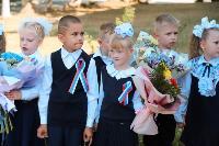 Линейки в школах Тулы и области, Фото: 11