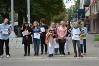 """В Туле проходит """"обнимашечный"""" флешмоб, Фото: 73"""