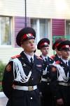 Принятие присяги в Первомайском кадестком корпусе, Фото: 39