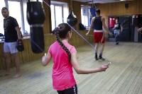 Женский бокс: тренировка , Фото: 1