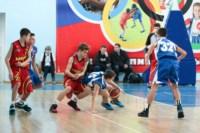 Европейская Юношеская Баскетбольная Лига в Туле., Фото: 2