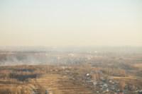 Тула с высоты птичьего полёта, 24.10.2014, Фото: 28