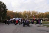 Митинг Тульской федерации профсоюзов, Фото: 1