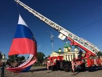 Флаг на площади Ленина, Фото: 1