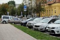 Первый день работы платных парковок, 15.10.2015, Фото: 25