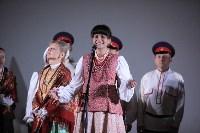 Алексей Новогородов в кинотеатре «Родина», Фото: 24