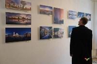 Фотовыставка «Со стен кремлевских», Фото: 4