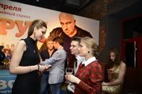 Дмитрий Нагиев стал физруком, Фото: 7