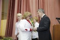 """Награждение победителей акции """"Любимый доктор"""", Фото: 61"""