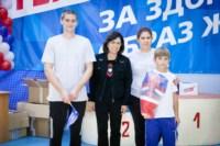 "Ирина Роднина. Финал конкурса. ""Папа, мама, я - спортивная семья., Фото: 42"