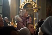 Рождественское богослужение в Успенском соборе. 7.01.2016, Фото: 37