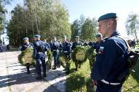 637-я годовщина Куликовской битвы, Фото: 145