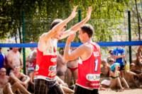 Пляжный волейбол в Барсуках, Фото: 123