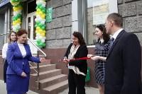 НС Банк открыл на ул. Первомайской операционный офис «Тульский», Фото: 8
