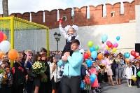 1 сентября 2015 в Тульской области, Фото: 10