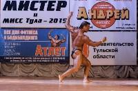 Чемпионат по бодибилдингу и бодифитнесу «Мистер и Мисс Тула - 2015», Фото: 34