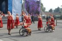 """Социальная акция """"Человек родился"""" на площади Ленина в День города , Фото: 6"""