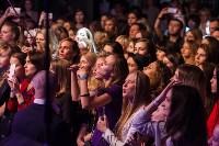 Концерт Полины Гагариной, Фото: 29