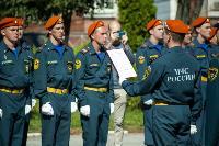 Молодые сотрудники Главного управления МЧС России по Тульской области торжественно приняли присягу, Фото: 65