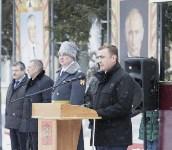 205 годовщина Внутренних войск МВД России, 25.03.2016, Фото: 4