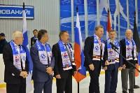 Международный турнир по хоккею Euro Chem Cup 2015, Фото: 78