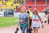 Арсенал-Локомотив 2:0, Фото: 62