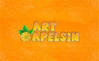 Апельсин, арт-группа, Фото: 1