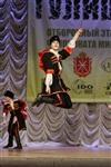 Всероссийский конкурс народного танца «Тулица». 26 января 2014, Фото: 77