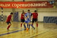 Чемпионат Тульской области по мини-футболу., Фото: 4