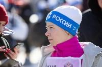 Лыжня России-2020, Фото: 34