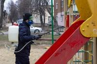 Дезинфекция в Пролетарском округе Тулы, Фото: 27