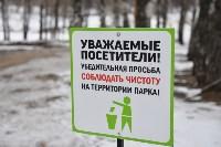 В Центральном парке прошёл рейд по выявлению нарушений выгула собак, Фото: 16
