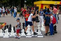 Тула отметила День физкультурника и Всероссийский олимпийский день соревнованиями, Фото: 15