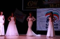 Мисс Тульская область - 2014, Фото: 313
