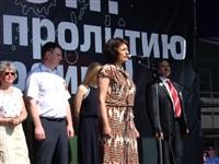 Митинг против насилия на Украине, Фото: 20