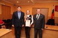 Юрий Цкипури и Евгений Авилов наградили команды Лицея №2., Фото: 29