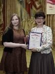 Награждение лучших библиотекарей Тульской области.27.05.2016, Фото: 8