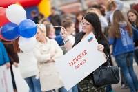 День города - 2015 на площади Ленина, Фото: 83