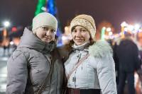 Туляки отметили Старый Новый год ледовым шоу, Фото: 49