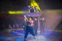 Открытие тульского цирка, Фото: 52